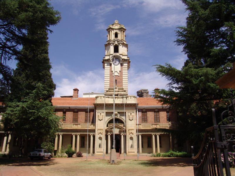 Национальный музей африканской литературы