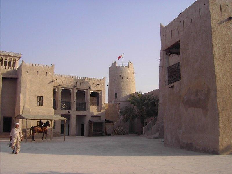 Форт Аджмана и музей