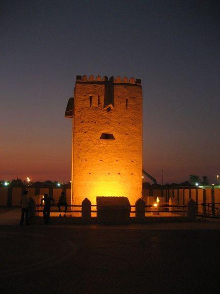 Сторожевая башня Шиндага