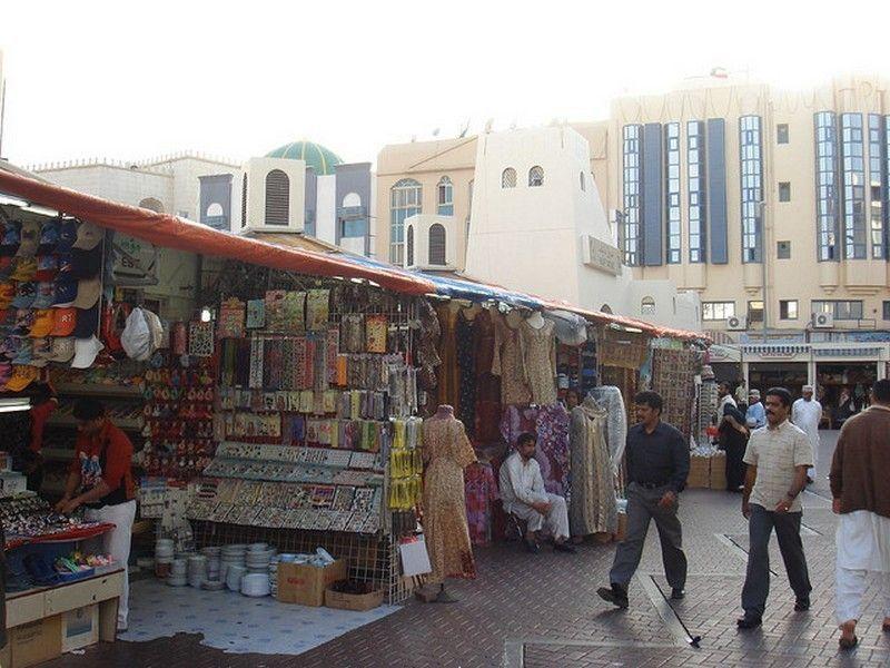 Крытый рынок «Наиф Сук»
