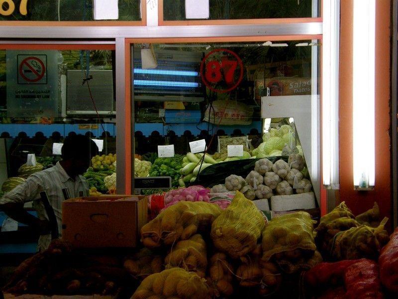 Фруктовый и овощной базар