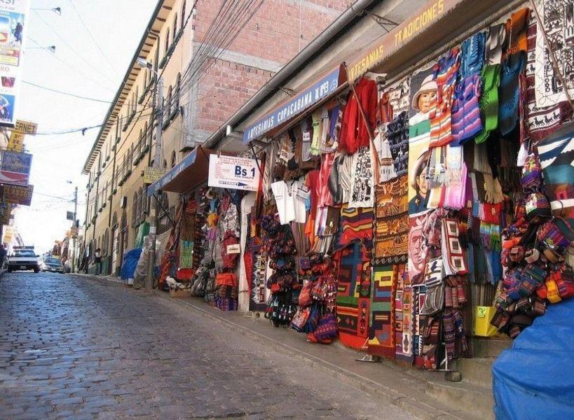 Улица Сагарнага