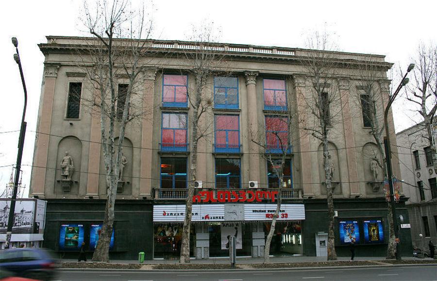 Кинотеатр «Руставели»