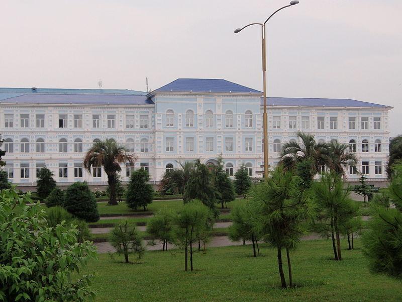 Батумский государственный университет им. Шота Руставели