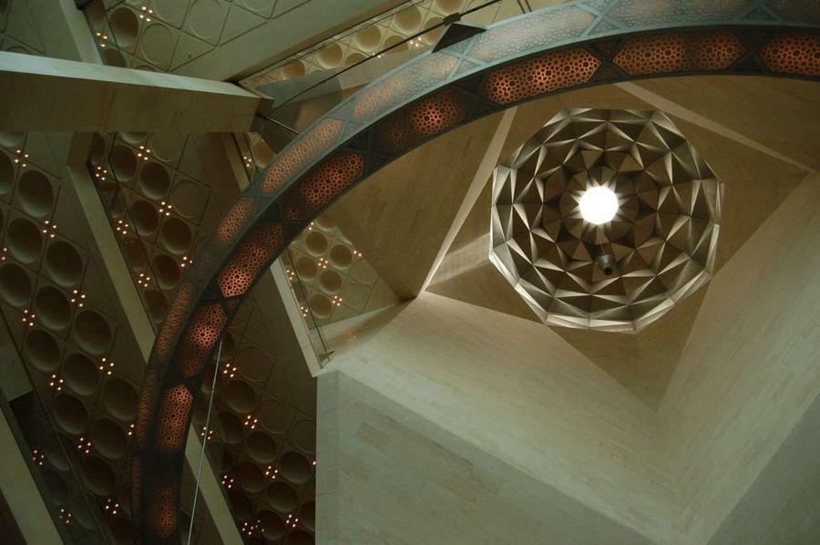 Музей исламского искусства, Доха