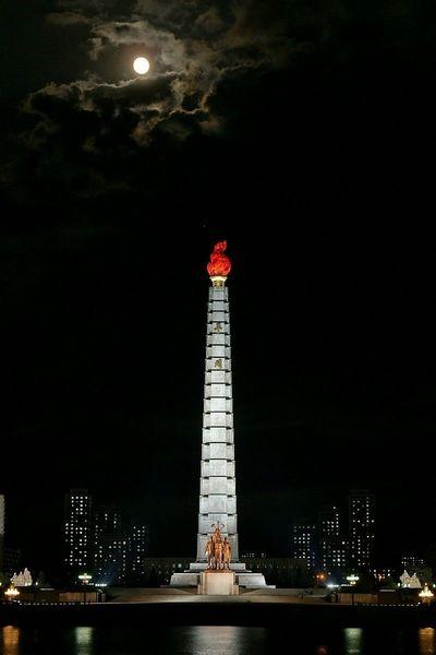 Монумент Идей Чучхе