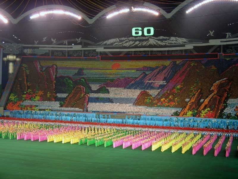 Стадион имени Первого мая