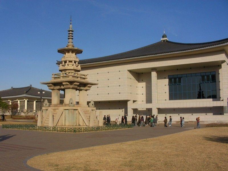 Государственный музей Кёнджу