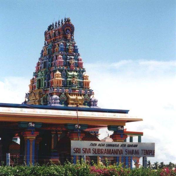 Свами-Шива-Шри-Субрамания