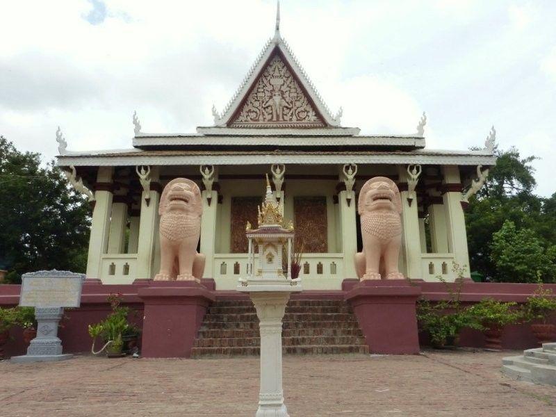Ват Пхном