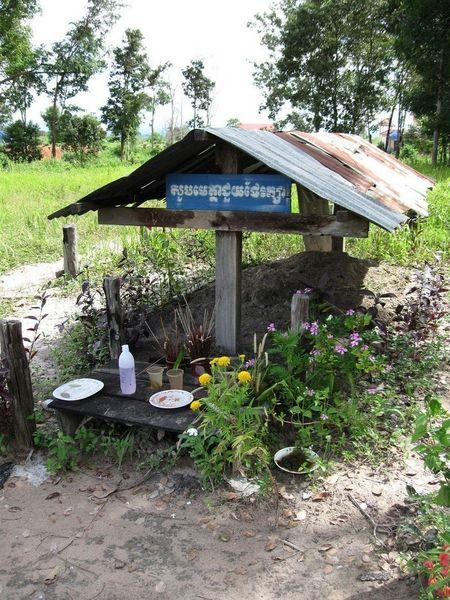 Место кремации Пол Пота