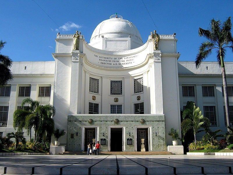 Капитолий провинции Себу