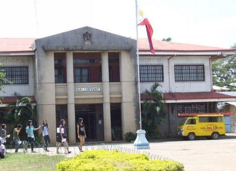 Музей Палавана