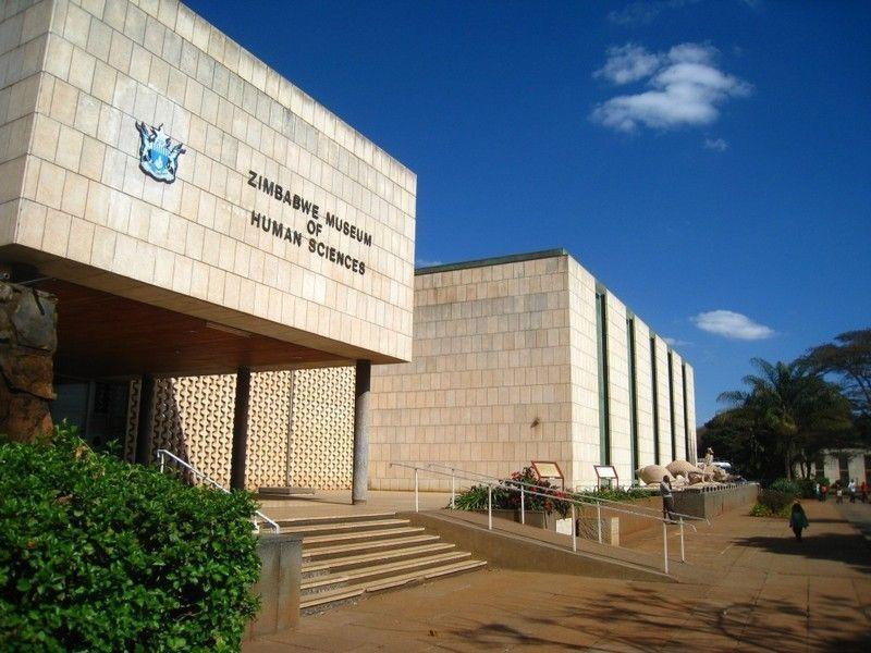 Музей гуманитарных наук Зимбабве