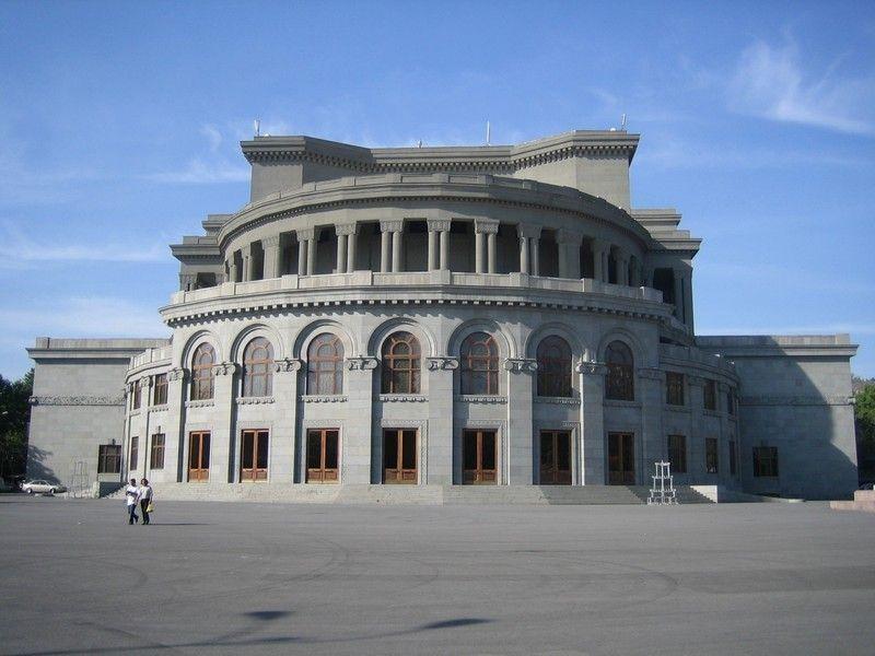 Театр оперы и балета, Ереван