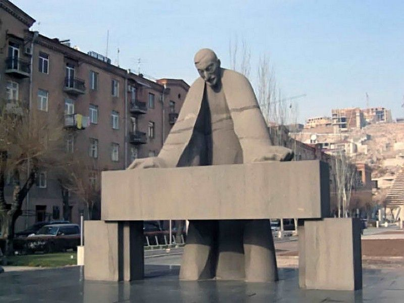 Музей Александра Таманяна