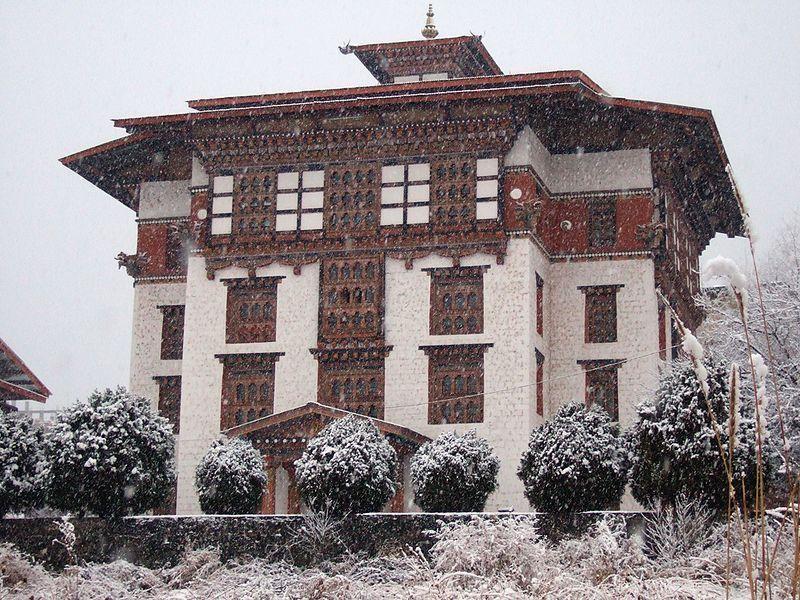 Национальная библиотека, Тхимпху