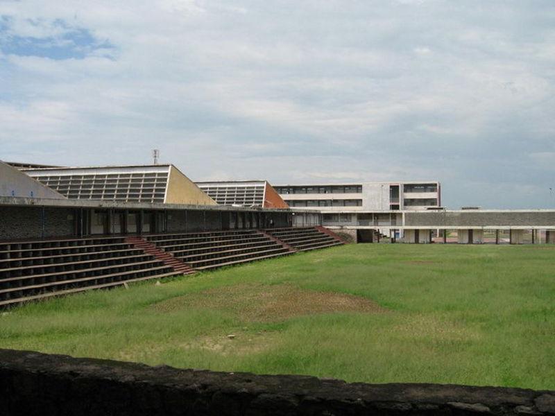 Университет и Центр культуры