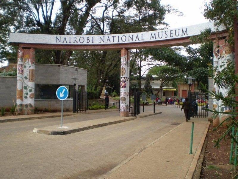 Национальный музей, Найроби