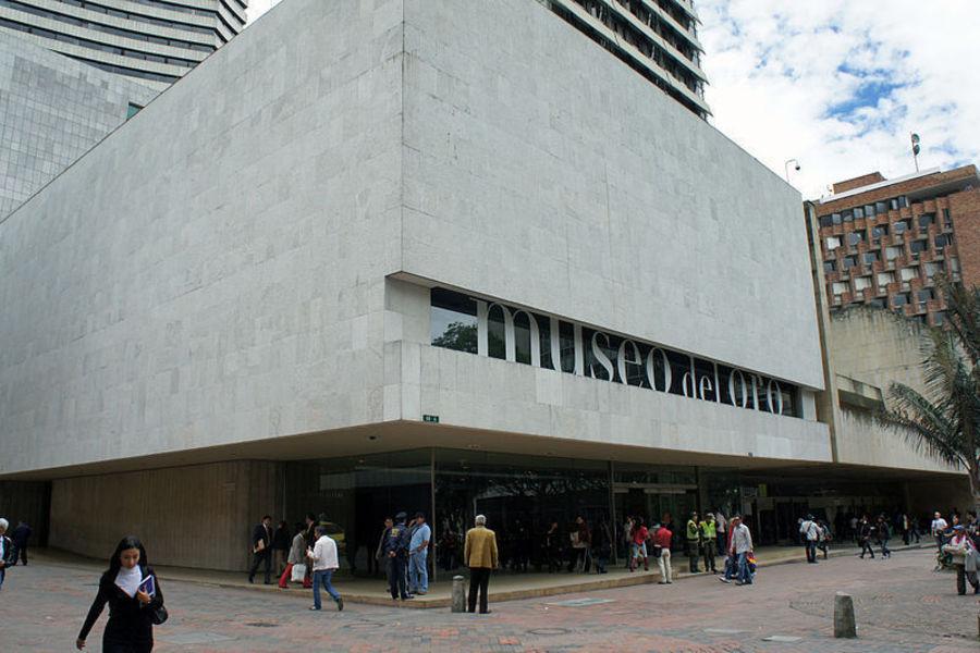 Музей золотых изделий
