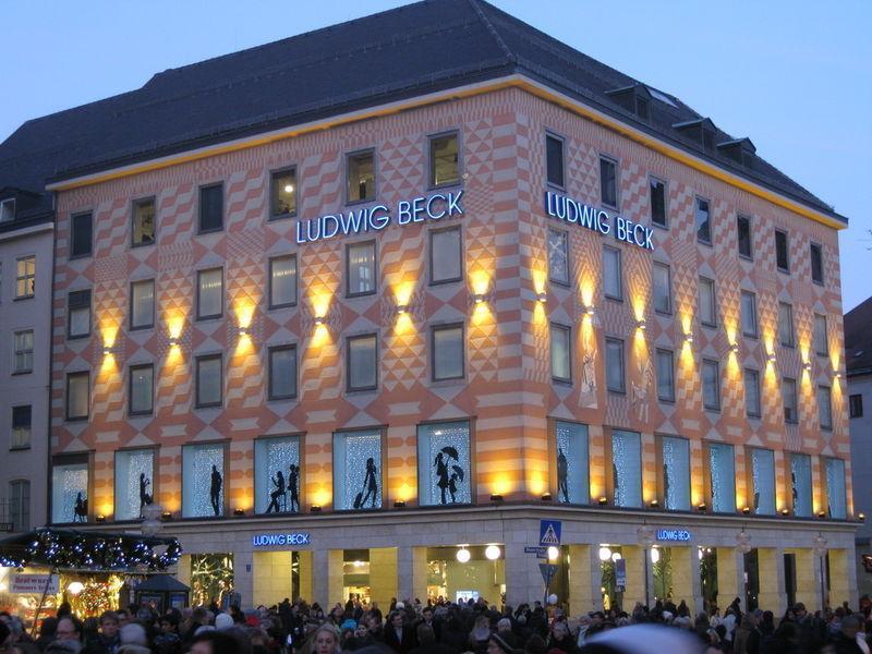 Мюнхен, пост 2