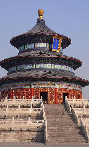 Пекин-китайская столица