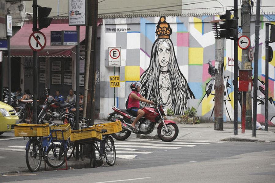 Город карнавал Рио- де -Жанрейро