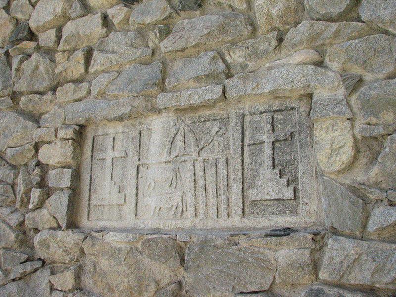 Бывший испанский городок - Андорра - ла- Велья.