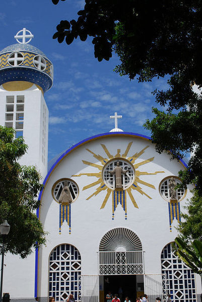 Солнечное Акапулько
