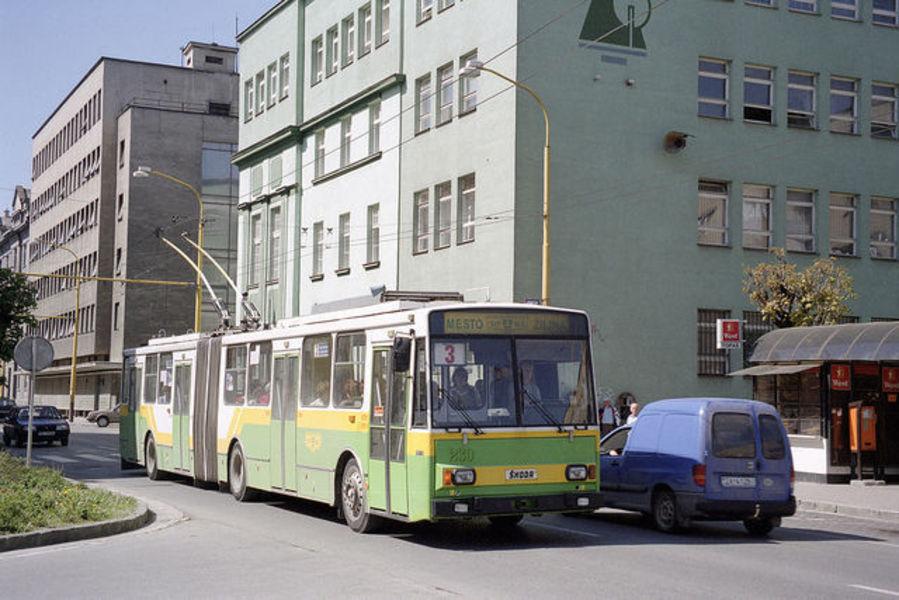 Жилина - один из лучших городов Словакии