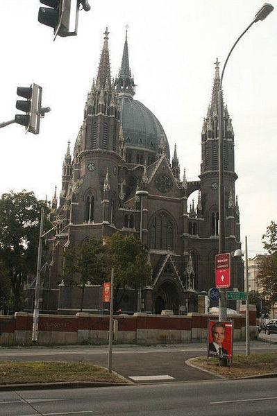 Бал - маскарад в Вене