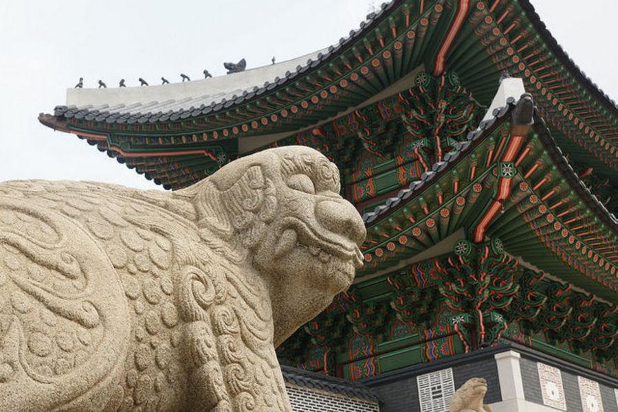 Современный Сеул