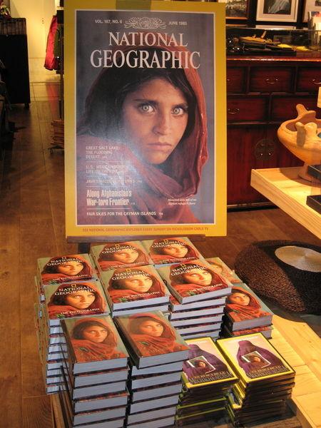 Любителям National Geographic