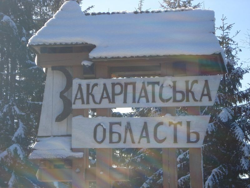 Украинская жемчужина - Карпаты!