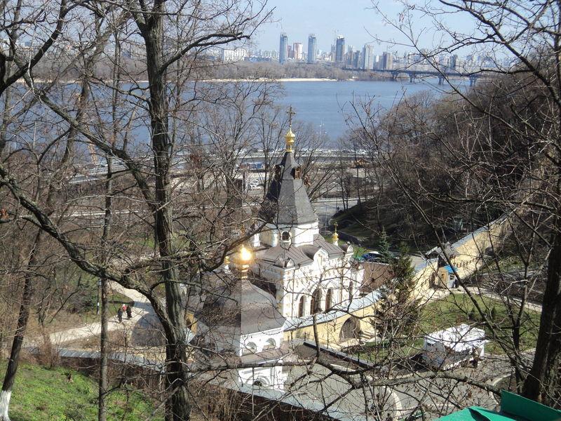 Солнечная Украина