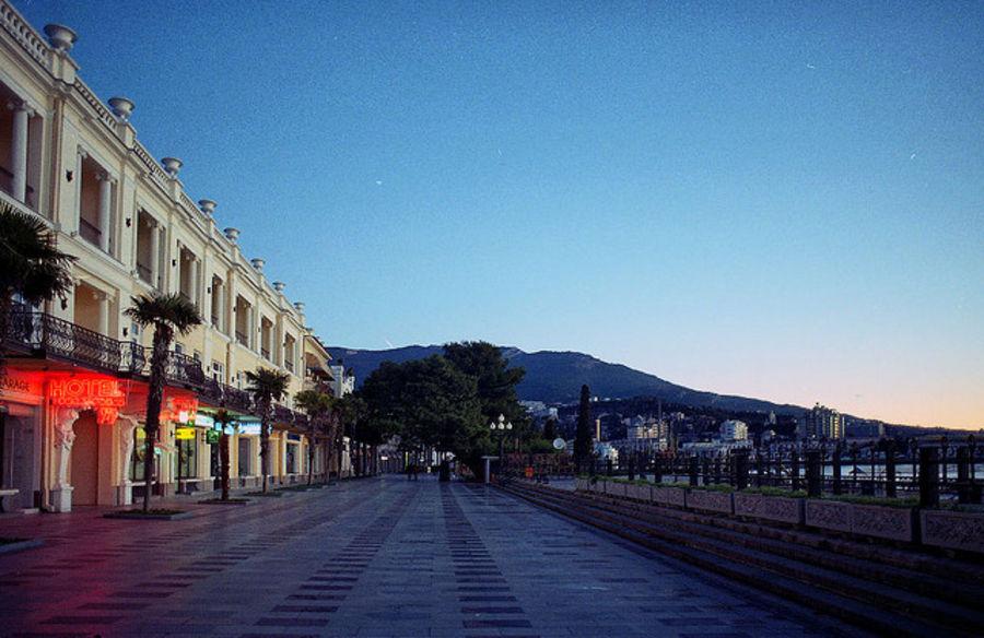 Цветочный город Ялта