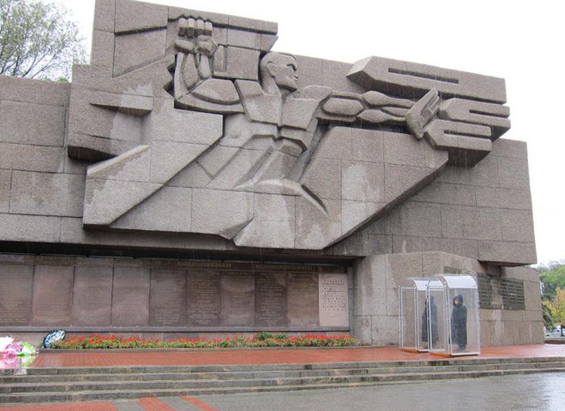 Город - герой Севастополь
