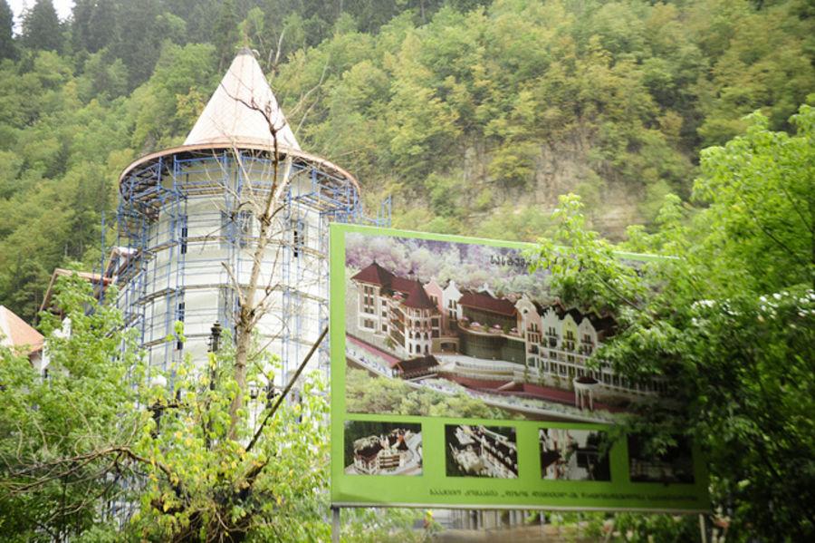 Знаменитый курорт Боржоми