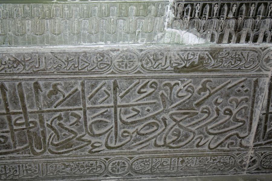 Гур Эмир, мавзолей Тамерлана, Самарканд