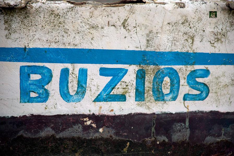 Отличный курорт Бузиос