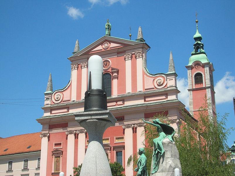 Отпуск в Любляне