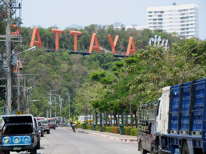 Паттайя - прекрасный городок для отдыха