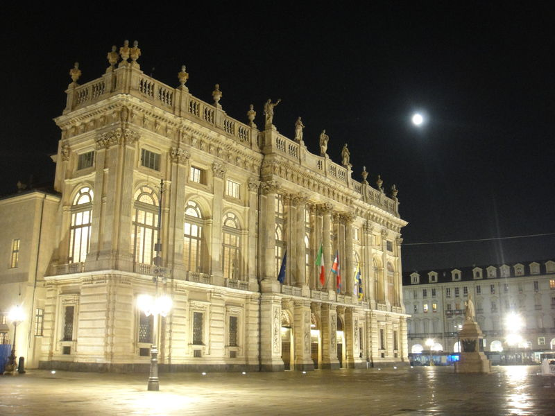 Один день в Турине