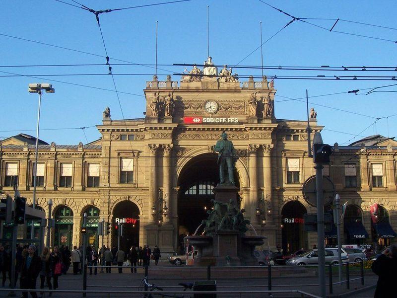 Цюрихский вокзал
