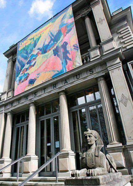 Музей изобразительных искусств, Кур