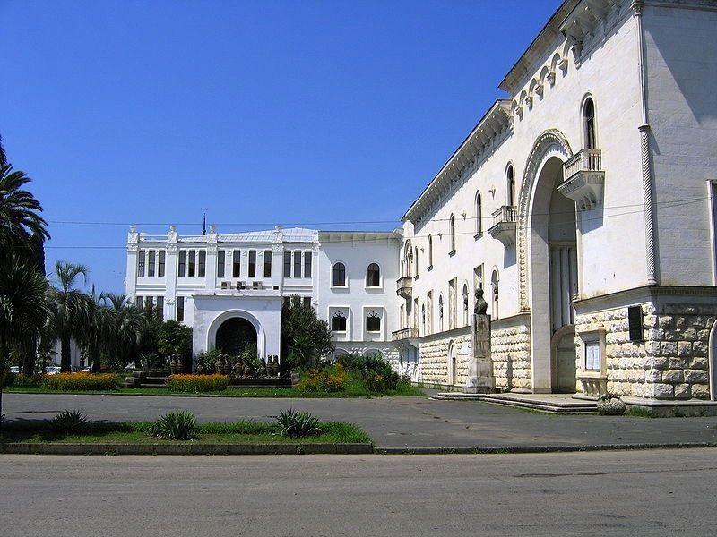Абхазский государственный драматический театр им. С. Чанба