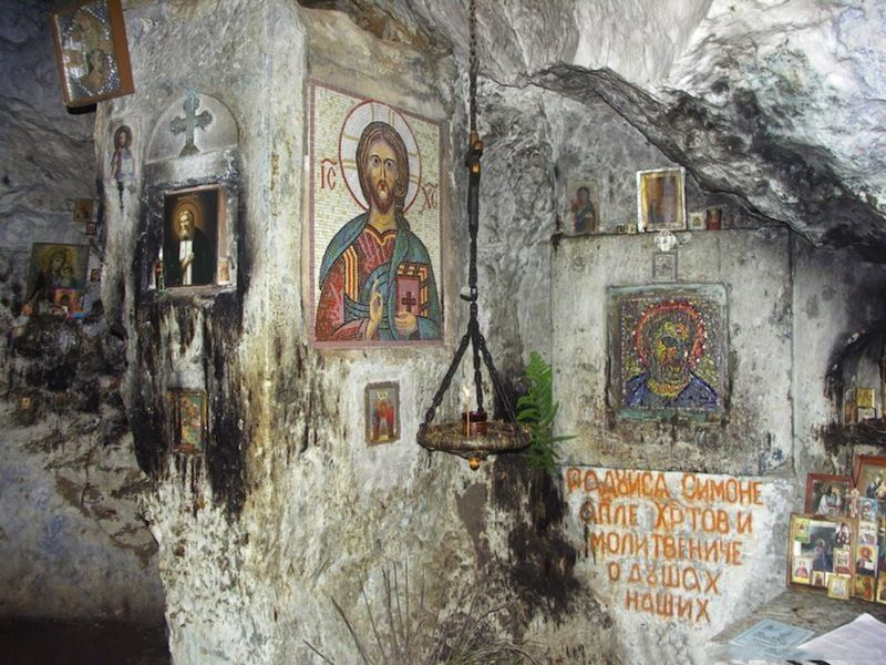 Пещера Святого Симона Канонита