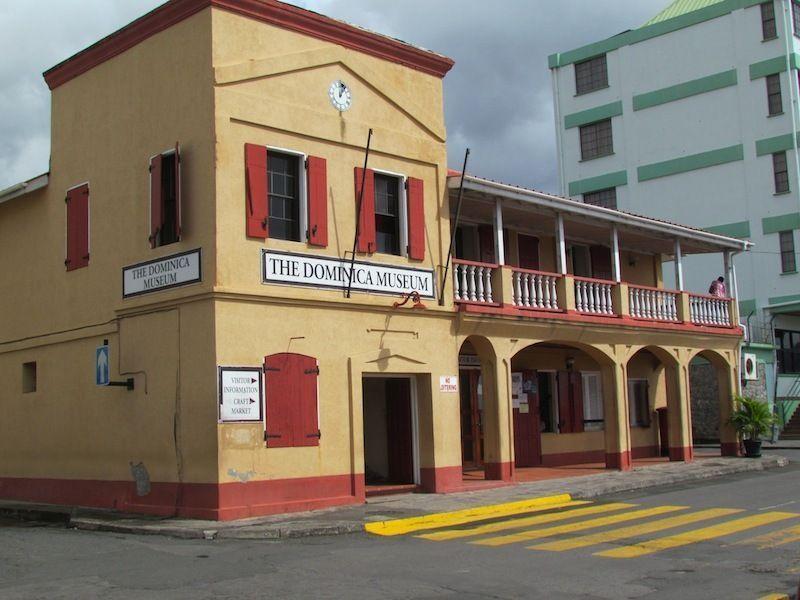 Музей Доминиканской истории