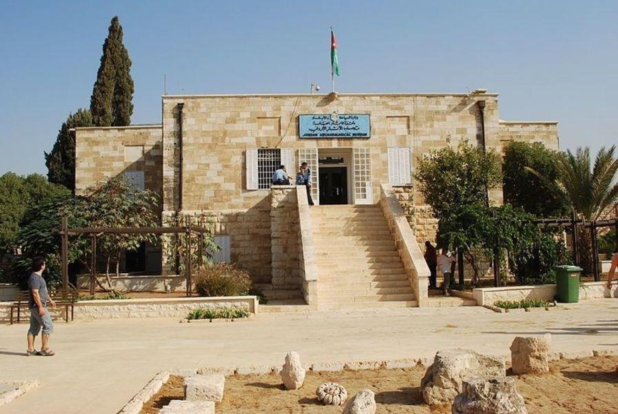 Археологический музей, Амман