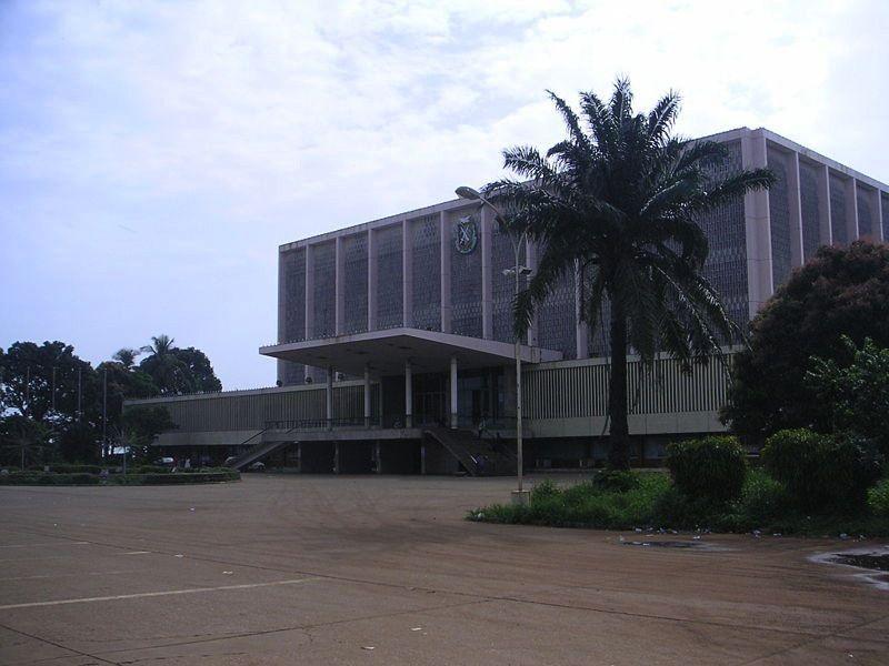 Народный дворец, Конакри